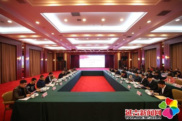 吉林省扶贫开发成效考评组到延吉考评