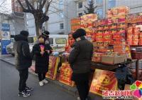 园辉社区开展烟花爆竹临时零售摊点安全检查活动