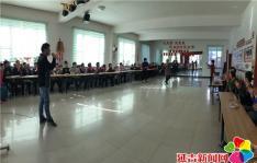 恒润社区开展元宵节联欢活动