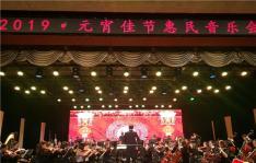 【新时代文明实践】元宵节放歌新时代   好日子居民乐开怀