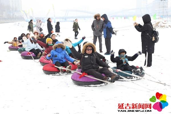 """延吉市""""第三届中国残疾人冰雪运动季""""启动"""