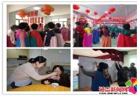 欢乐中国年 共度元宵节