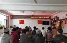 白玉社区组织党员学习《中国共产党支部工作条例》