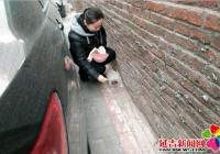 民旺社区组织春季灭鼠除四害活动
