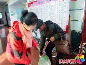 白丰社区联合延吉市总工会慰问独居低保户
