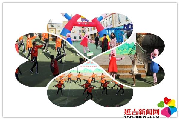 向阳幼儿园青年教师演绎舞蹈表演欢迎幼儿返园