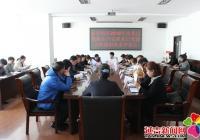 新兴街道召开2018年度基层党组织书记 抓基层党建工作述职述