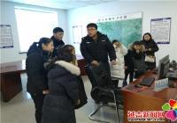 """园纺社区开展寒假""""小小接警员""""社会实践活动"""
