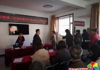 延盛社区构造举行市委第五巡察组延盛社区党总支发动会