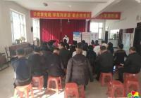 东阳社区党支部组织居民开展眼部知识健康讲座