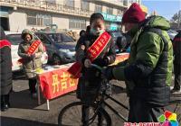 """丹吉社区开展""""三八""""妇女维权周宣传活动"""