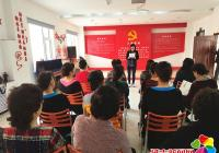 """丹英社区开展""""建设法治中国·巾帼在行动""""普法宣传活动"""