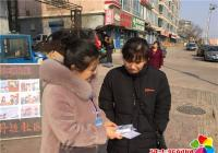 """丹进社区开展""""春风行动进市场""""妇女专场活动"""