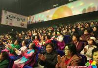 """喜迎建国70周年""""巾帼展风采,建功新时代""""三八节文艺演出"""
