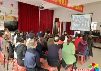 """东阳社区党支部召开 """"学雷锋志愿服务活动月""""启动仪式"""