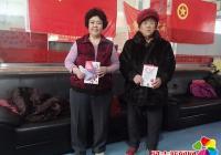 """【新时代文明实践】小营镇妇联开展""""雷锋日""""活动"""
