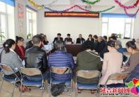 春阳社区第一党支部召开2018年度组织生活会和民主评议党员