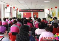 """延青社区庆祝""""三八""""妇女暨""""民族团结 一家亲""""联谊会"""