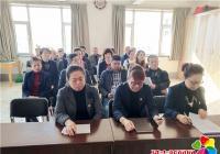 正阳社区第一党支部召开2018年度 组织生活会和民主评议党员