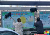 长青社区开展卫生整治活动