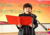 北山街道举办三八节表彰大会暨文艺演出