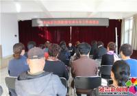 正阳社区扫黑除恶专项斗争部署会
