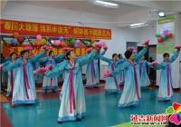 """春光社区展开""""春回大地暖 心系半边天""""共庆三八节运动"""