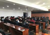 河南街道举行2019年城镇住民基本医疗保险培训会