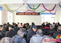 春阳社区开展扫黑除恶专项斗争宣传活动