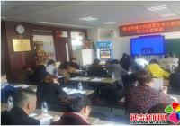 建工街道携手中公教育开展社工公益培训