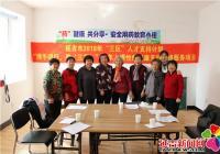 杨柳社会工作服务中心开展安全用药小组活动