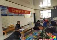 小营镇联合长春广播电视台《希望田野》 开展农业科技培训