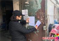 延青社区开展禁止辖区绿化带种菜行动