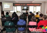 """长林社区开展""""3•15""""消费者权益日宣传讲座"""