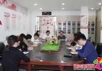 """文河社区2019年""""扫黑除恶""""动员会及专项宣传活动"""
