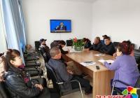 正阳社区组织学习全国两会会议精神