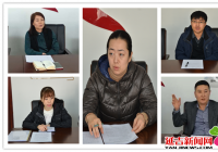 河南街道机关党支部召开2018年度组织生活会