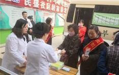 民盛社区开展胸透义诊进社区活动