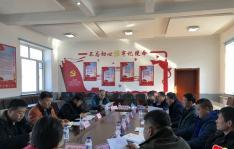 三道湾镇党委召开村社区 党组织书记抓党建述职评议会