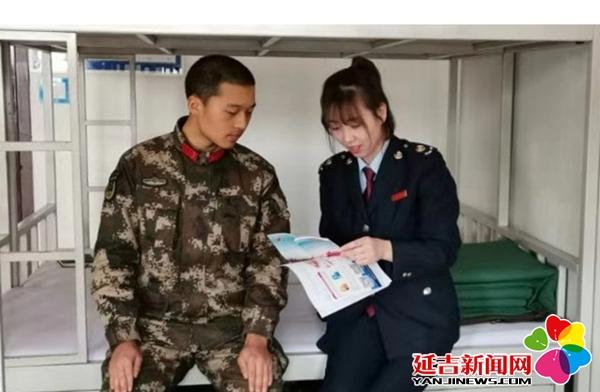 延吉市税务局税法宣传进军营