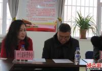 延春社区召开创建全国文明城专题党建议事会