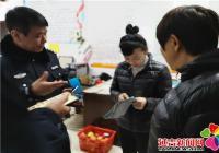 丹明社区开展扫黑除恶专项斗争宣传活动