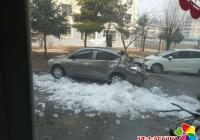 楼顶冰块坠落 车被砸出大坑