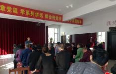 东阳社区党支部组织社区居民开展扫黑除恶宣传教育学习