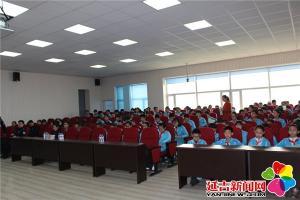 """南阳社区展开""""扫黑除恶进校园""""法治宣传运动"""