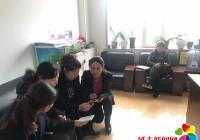 """娇阳社区积极开展""""学习强国""""学习活动"""