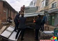 助力创城•公园街道蒲公英志愿者在行动之废旧家具大清理