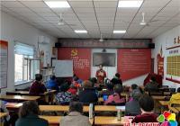 丹山社区开展扫黑除恶专项斗争知识讲座