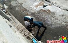 民旺社区扎实落实河长制 积极开展河道清理工作