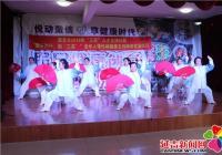 杨柳社会工作服务中心开展居民健康创意料理展示活动